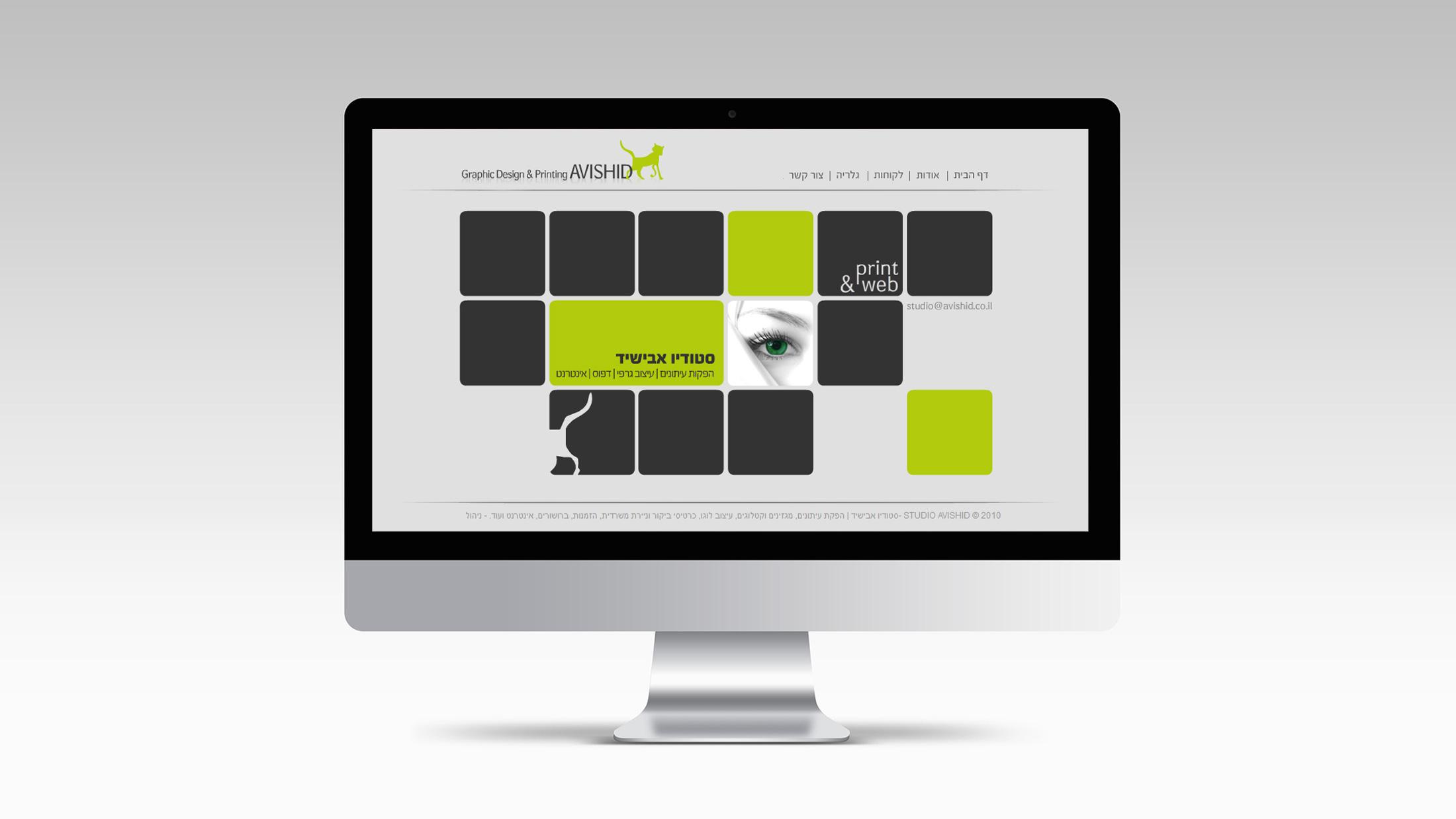 Web Design Co Il
